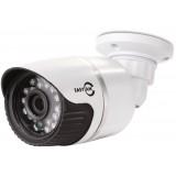 Kamera IP EasyCam EC-120T-V2 720p