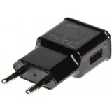 ZASILACZ 5V 2A USB